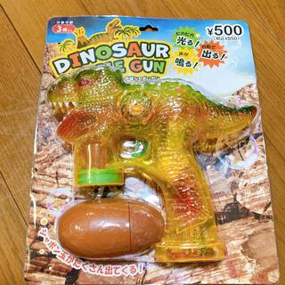 スリーコインズ(3COINS)の【完売品】恐竜シャボンガン(その他)