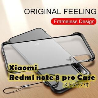 xiaomi redmi note 8 pro 用 ハードケース ブラック(Androidケース)