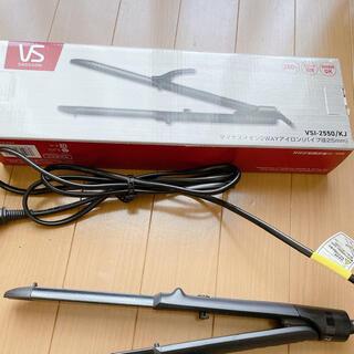 本日発送 マイナスイオン2wayアイロン VSI-2550 KJ(ヘアアイロン)