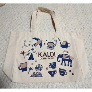 カルディ(KALDI)のカルディ  トートバッグ(エコバッグ)