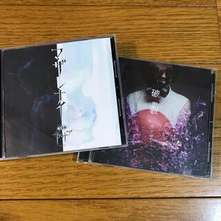 ザアザア ☆ CDセット(ポップス/ロック(邦楽))