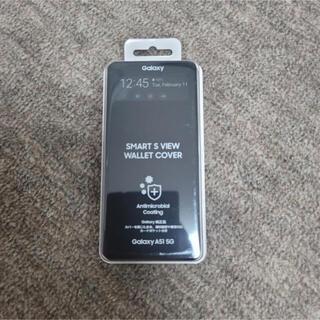 ギャラクシー(Galaxy)のSC-54A GalaxyA51 5G純正ケースブラック(Androidケース)