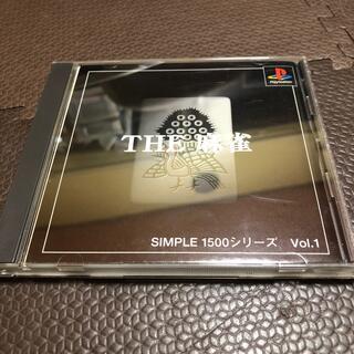 プレイステーション(PlayStation)のTHE 麻雀(家庭用ゲームソフト)