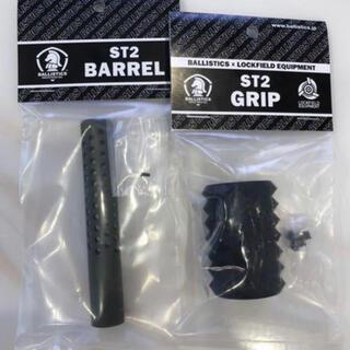 ユニフレーム(UNIFLAME)の【新品未使用】ST2 BARREL + ST2 GRIP セットバリスティクス(ストーブ/コンロ)