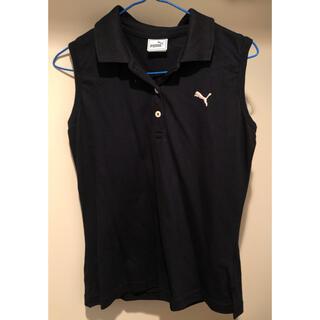 プーマ(PUMA)の新品 未使用 PUMA プーマ タンクトップ ポロシャツ レディース 黒 1枚(ポロシャツ)
