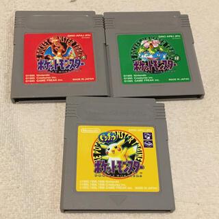 ゲームボーイ(ゲームボーイ)のG80 ゲームボーイ ポケットモンスター 赤 緑 ピカチュウ Ver(携帯用ゲームソフト)