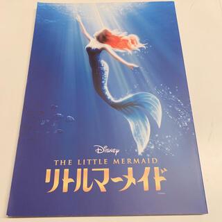 ディズニー(Disney)の劇団四季 リトルマーメイドパンフレット(その他)