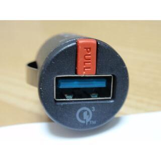 エレコム(ELECOM)のエレコム製 シガーチャージャー1USBポートQuickcharge3.0対応(車内アクセサリ)