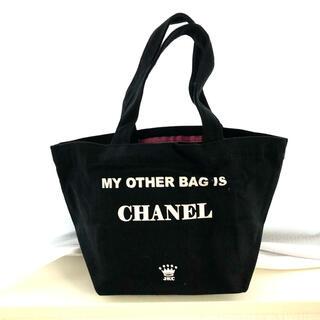 マイアザーバッグ(my other bag)のJKC My other bag is CHANEL トート(トートバッグ)