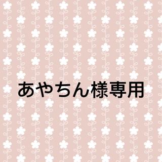 シャルレ(シャルレ)のシャルレ❤︎シャルエーゼシャンプー&コンディショナー(シャンプー/コンディショナーセット)