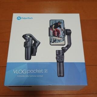 アップル(Apple)のFeiyuTech VLOGpocket2 スマートフォン用 ジンバル(自撮り棒)