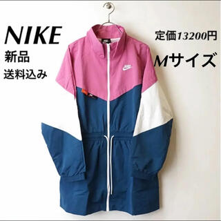 NIKE - 新品★定価13200円★NIKE★ウィンドジャケット★Mサイズ