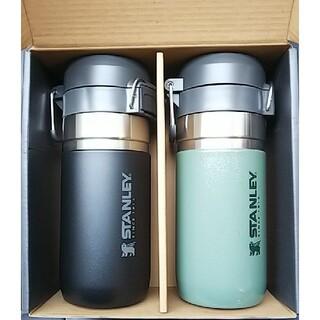 Stanley - 新品 STANLEY スタンレー クイックフリップゴーボトル 黒緑 2本セット