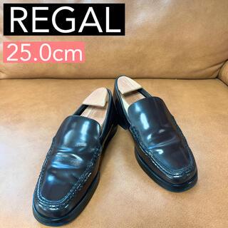 REGAL - REGAL ローファー 25.0cm