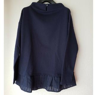 ショコラフィネローブ(chocol raffine robe)のショコラフィネローブ 裾フリル トップス(カットソー(長袖/七分))