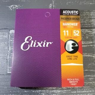 新品 Elixir エリクサー アコースティックギター弦 カスタムライト(弦)