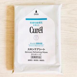 キュレル(Curel)のキュレル スキンケアシート(その他)