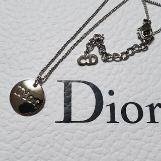 Dior - ディオール ロゴプレートネックレス シルバー