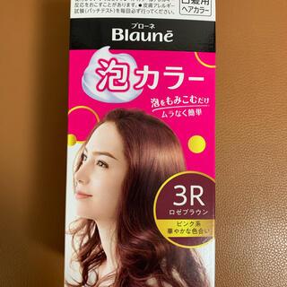 花王 - ブローネ 泡カラー ロゼブラウン