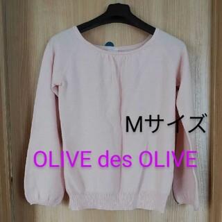 オリーブデオリーブ(OLIVEdesOLIVE)のOLIVE des OLIVE ニット トップス カットソー ピンク M(ニット/セーター)