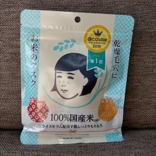 イシザワケンキュウジョ(石澤研究所)の毛穴撫子 お米のマスク(10枚入)(その他)