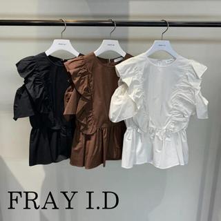 FRAY I.D - タグ付き新品未使用 FRAYI.D フレイアイディー フリルペプラムブラウス 茶
