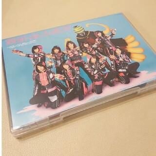 ヘイセイジャンプ(Hey! Say! JUMP)の殺せんせーションズ(初回限定盤) DVD(ミュージック)