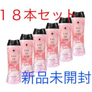 レノア オードリュクス アロマジュエル マリアージュビジュ18本×520ml(洗剤/柔軟剤)
