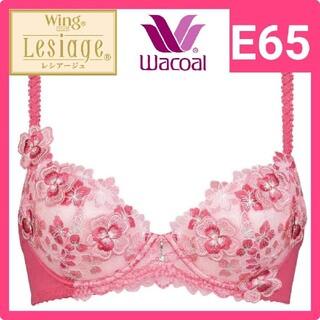 Wacoal - Wacoal LESIAGE レシアージュ ブラジャーE65