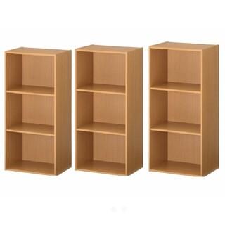【送料無料】カラーボックス3段  3個セット展示品(ナチュラル)(本収納)
