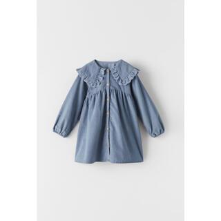 ZARA KIDS - 刺繍入り襟付きファインコーデュロイ ワンピ ブルー 104cm