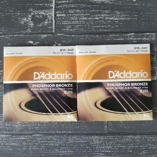 新品 D'Addario ダダリオ アコースティックギター弦  EJ15(弦)