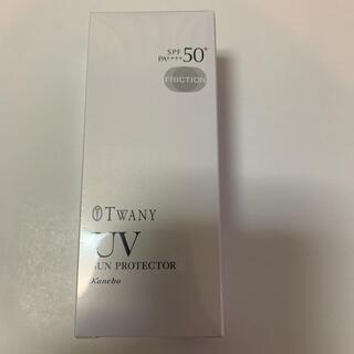 トワニー(TWANY)のカネボウ トワニー UVサンプロテクターa(日焼け止め/サンオイル)