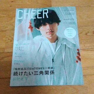 タカラジマシャ(宝島社)のCHEER  Vol.6 切り抜き(音楽/芸能)