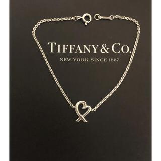Tiffany & Co. - ティファニー\✩/ラビングブレスレット