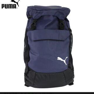プーマ(PUMA)のプーマ バックパック リュック PUMA 074457 ネイビー 新品 未使用(バッグパック/リュック)