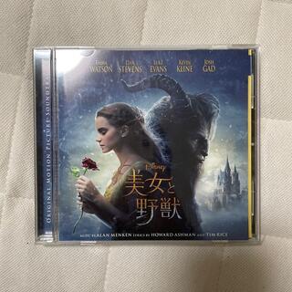 美女と野獣 オリジナル・サウンドトラック(映画音楽)