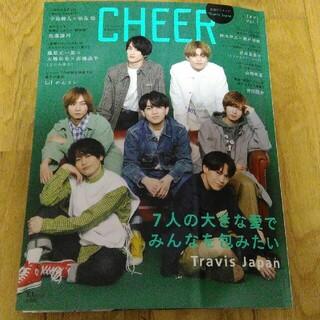 タカラジマシャ(宝島社)のCHEER  Vol.7 切り抜き(音楽/芸能)
