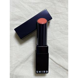 シロ(shiro)のSHIRO ジンジャーリップスティック 9I03 コーラルピンク(口紅)