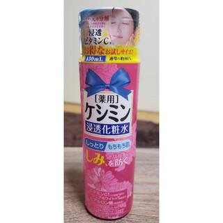 コバヤシセイヤク(小林製薬)の【新品】ケシミン浸透化粧水しっとりもちもち肌130ml(化粧水/ローション)