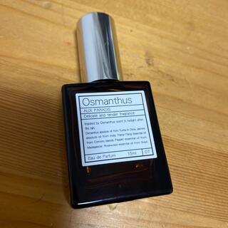 オゥパラディ(AUX PARADIS)のオゥパラディ オスマンサス 15mm(香水(女性用))