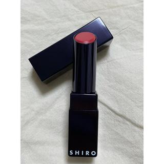 シロ(shiro)のSHIRO ジンジャーリップスティック 9I04 ポピーレッド(口紅)