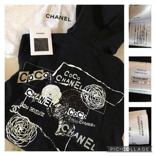 シャネル(CHANEL)のシャネル 人気 パーカー 正規品 CHANEL ブラック フード   XS(パーカー)