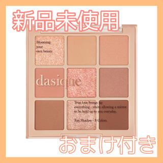 3ce - 【新品未使用】Dasique アイシャドウ 05