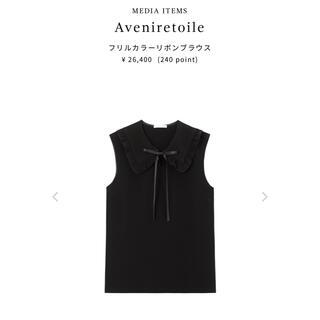 アベニールエトワール(Aveniretoile)のAveniretoileアベニールエトワールフリルカラーリボンブラウス黒ブラック(シャツ/ブラウス(半袖/袖なし))