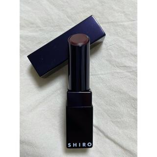 シロ(shiro)のSHIRO ジンジャーリップスティック 9I09 バーガンディ (口紅)