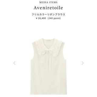 アベニールエトワール(Aveniretoile)のAveniretoileアベニールエトワールフリルカラーリボンブラウス白ホワイト(シャツ/ブラウス(半袖/袖なし))