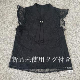 allamanda - 新品未使用タグ付き☆アラマンダ レーストップス 黒