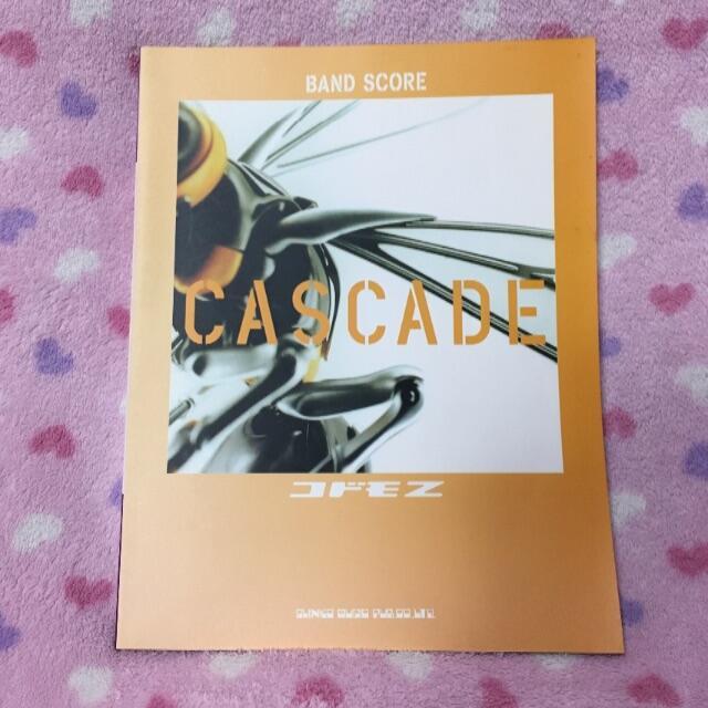 うめももさま専用CASCADE「コドモZ」バンドスコア 楽器のスコア/楽譜(ポピュラー)の商品写真