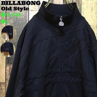 ビラボン(billabong)の《肉厚生地‼︎》BILLABONG ビラボング 黒☆トラックトップ L 刺繍(ジャージ)